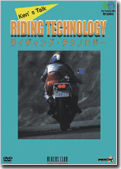 【Wick Visual Bureau】Riding Technology 騎行技術 - 「Webike-摩托百貨」