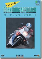 【Wick Visual Bureau】Cornering Approach過彎方法 - 「Webike-摩托百貨」