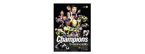 【Wick Visual Bureau】500cc世界冠軍巔峰22人 - 「Webike-摩托百貨」