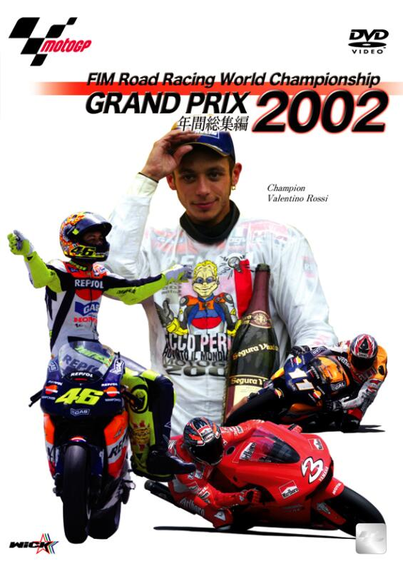 【Wick Visual Bureau】2002 GRAND PRIX 總集編 - 「Webike-摩托百貨」