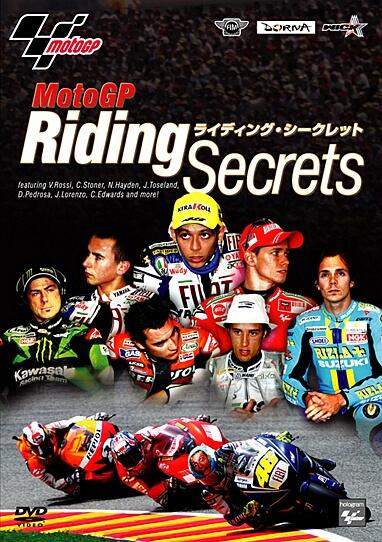【Wick Visual Bureau】MotoGP Riding Secrets  - 「Webike-摩托百貨」