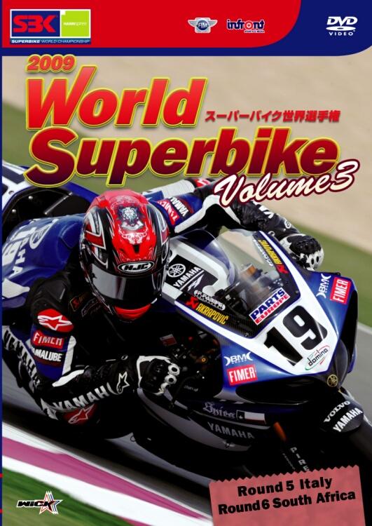 【Wick Visual Bureau】2009WORLD SUPERBIKE 公式DVD VOLUME 3 (Round5 Italy(義大利)-Monza Round6 South Africa(南非)-Kyalami) - 「Webike-摩托百貨」