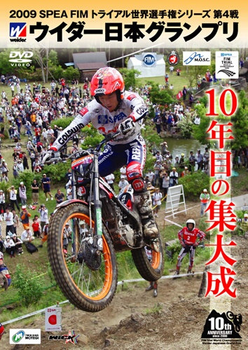 【Wick Visual Bureau】2009 SPEA FIM世界選手權考驗系列第4戰 Weider Japan(日本)GP - 「Webike-摩托百貨」