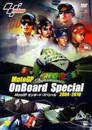 【Wick Visual Bureau】MotoGP Onboard Special 2004-2010 - 「Webike-摩托百貨」