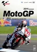 【Wick Visual Bureau】2011MotoGP R-12 Indianapolis(印第安納波利斯)GP - 「Webike-摩托百貨」