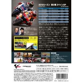 【Wick Visual Bureau】2012MotoGP Round 2 DE ESPAÑA(西班牙)GP - 「Webike-摩托百貨」