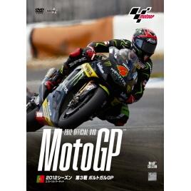 【Wick Visual Bureau】2012MotoGP Round 3  Portugal(葡萄牙)GP - 「Webike-摩托百貨」