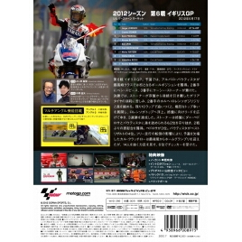 【Wick Visual Bureau】2012MotoGP Round 6 United Kingdom(英國)GP - 「Webike-摩托百貨」