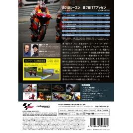 【Wick Visual Bureau】2012MotoGP Round 7 Netherlands(荷蘭)GP - 「Webike-摩托百貨」