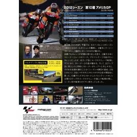 【Wick Visual Bureau】2012MotoGP Round 10 America(美國)GP - 「Webike-摩托百貨」