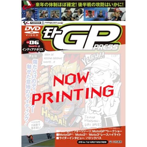 【Wick Visual Bureau】MotoGP PRESS vol.06 Round 11 Indianapolis(印第安納波利斯)/Round 12 Ceske republiky(捷克共和國) - 「Webike-摩托百貨」