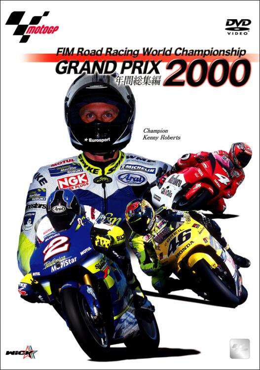 【Wick Visual Bureau】2000 GRAND PRIX 總集編 - 「Webike-摩托百貨」