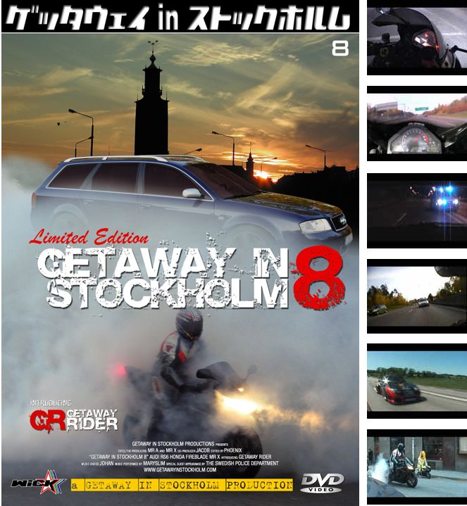 【Wick Visual Bureau】GETAWAY IN STOCKHOLM 8 - 「Webike-摩托百貨」