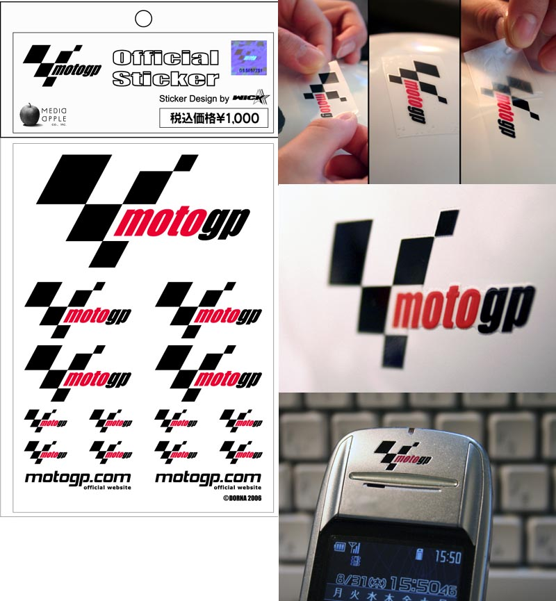 【Wick Visual Bureau】MotoGP官方標誌貼紙 - 「Webike-摩托百貨」