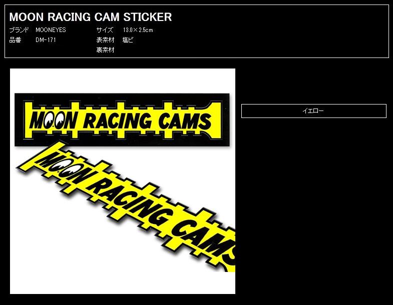 【MOON EYES】MOON RACING CAM 貼紙 - 「Webike-摩托百貨」