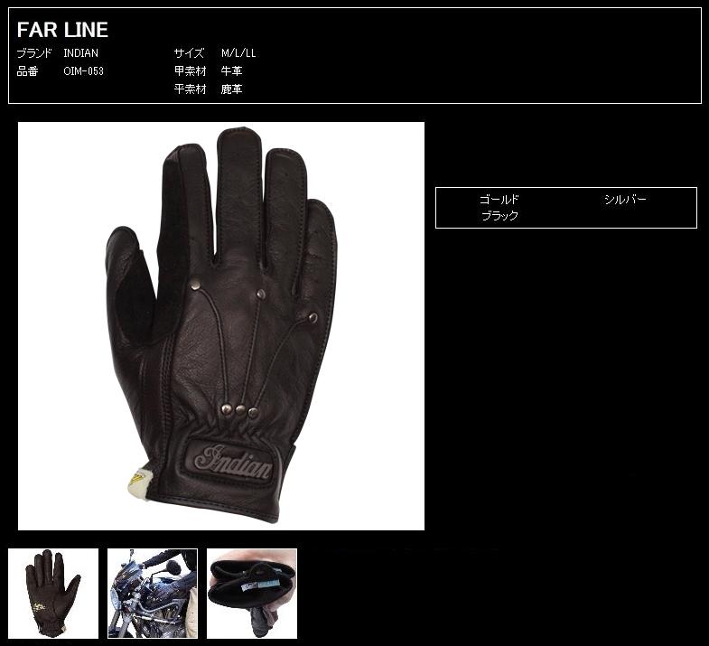 【Indian】FAR LINE 皮革手套 - 「Webike-摩托百貨」