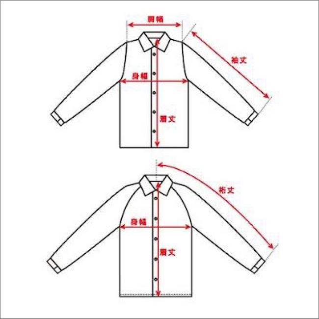 【Clay smith】FAMOSO 夾克  - 「Webike-摩托百貨」