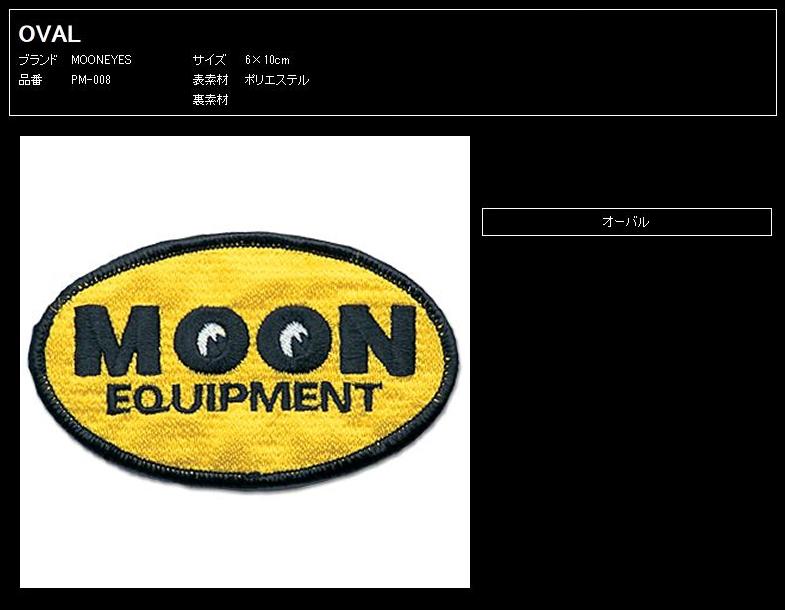 【MOON EYES】OVAL 徽章 - 「Webike-摩托百貨」