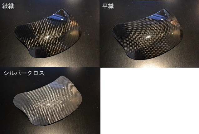 【UNICORN JAPAN】3D 油箱保護貼 Type-2 KATANA Logo Type - 「Webike-摩托百貨」