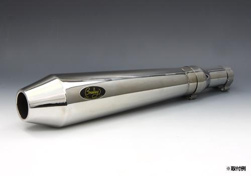 【EASYRIDERS】排氣管用 轉接管 (附φ45吊環) - 「Webike-摩托百貨」