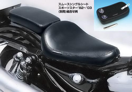 【EASYRIDERS】Deluxe Smooth Billion 坐墊 - 「Webike-摩托百貨」