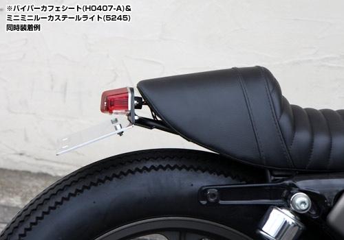 【EASYRIDERS】菱紋Café racer座墊&尾燈支架套件 - 「Webike-摩托百貨」