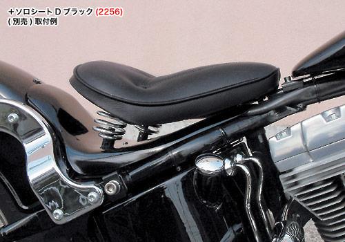 【EASYRIDERS】單座固定座套件 (坐墊另售) - 「Webike-摩托百貨」