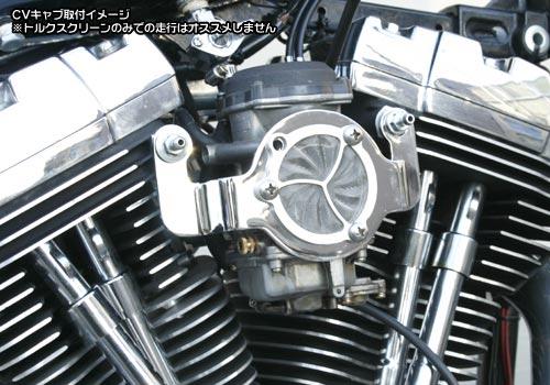 【EASYRIDERS】進氣導風罩 - 「Webike-摩托百貨」