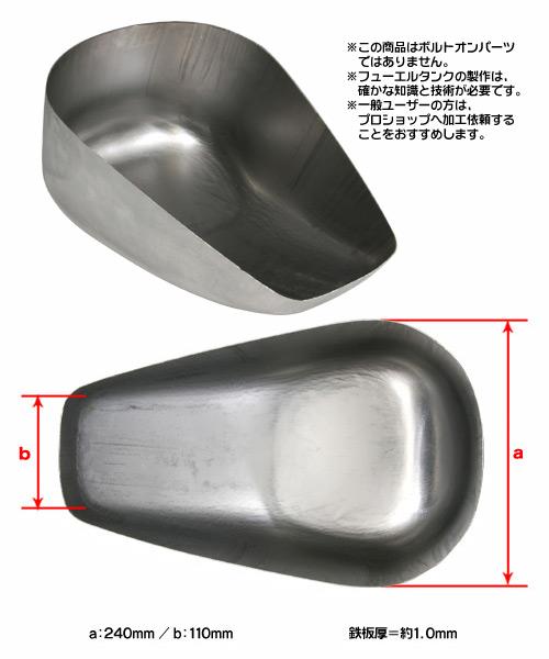 【EASYRIDERS】Sportster 油箱套件 (加工用) - 「Webike-摩托百貨」