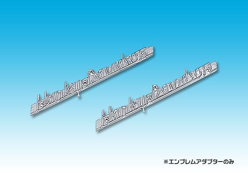 【EASYRIDERS】油箱徽章 - 「Webike-摩托百貨」