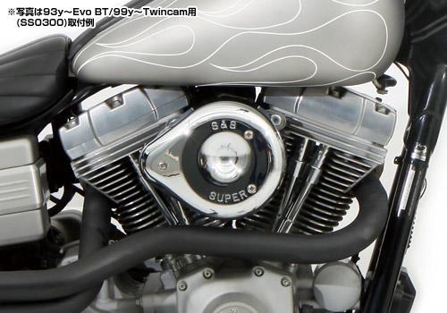 【EASYRIDERS】S&S 空氣濾清器套件 - 「Webike-摩托百貨」