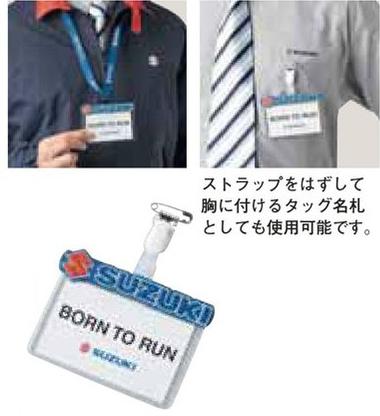 【SUZUKI】名牌吊繩 - 「Webike-摩托百貨」
