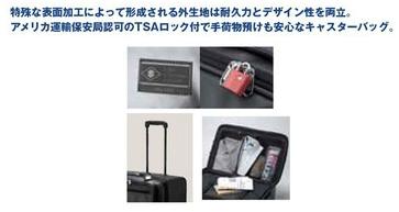 【SUZUKI】登機箱 - 「Webike-摩托百貨」