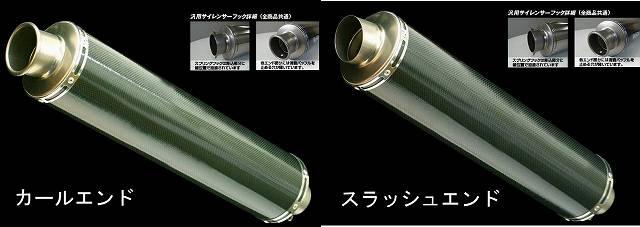 【MotoGear】通用型碳纖維消音器 外徑φ100 插入徑φ50.8 出口徑φ60.5 - 「Webike-摩托百貨」