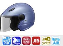 【YAMAHA】SF-5D Lea Winds 安全帽 - 「Webike-摩托百貨」