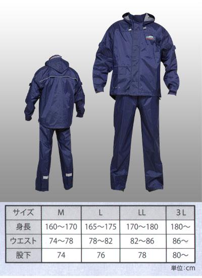 【JUQUE】成套雨衣 - 「Webike-摩托百貨」