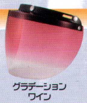 【JUQUE】Warrior 安全帽鏡片 - 「Webike-摩托百貨」