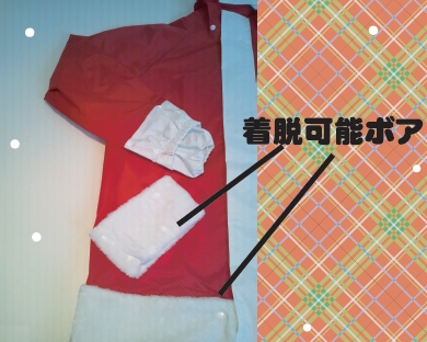 【JUQUE】RJ-SANTA成套雨衣 - 「Webike-摩托百貨」
