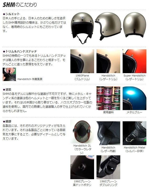 【Tachibana立花】SHM [Flake]安全帽 - 「Webike-摩托百貨」