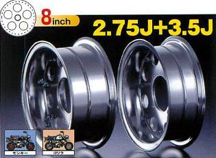 【G-Craft】2.75J+3.5J  8英吋寬版輪框 2.75J−3.5J 有開孔(一車份前輪+後輪) - 「Webike-摩托百貨」