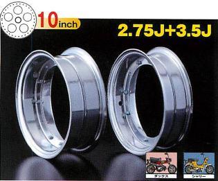 【G-Craft】2.5J+3.5J 銀色10英吋寬版輪框2.75J&3.5J (一車份前輪+後輪) - 「Webike-摩托百貨」