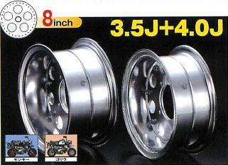 【G-Craft】3.5J+4.0J 8英吋寬版輪框   封閉型式(一車份前輪+後輪) - 「Webike-摩托百貨」