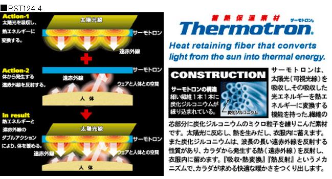 【RS TAICHI】Thermotron 內層手套 - 「Webike-摩托百貨」
