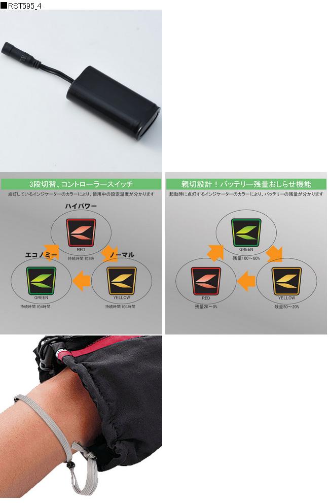 【RS TAICHI】e-HEAT 手套 - 「Webike-摩托百貨」