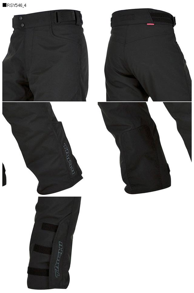 【RS TAICHI】防潑水褲 - 「Webike-摩托百貨」