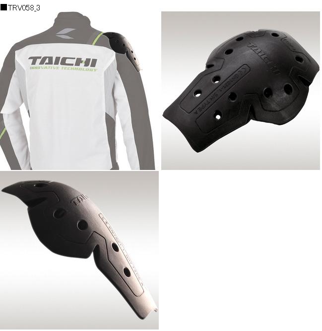 【RS TAICHI】TAICHI CE 護具 (肩) - 「Webike-摩托百貨」