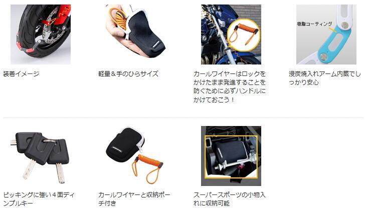 【YAMAHA】Interceptor POCKET2 口袋攔截鎖 - 「Webike-摩托百貨」