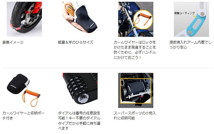 【YAMAHA】Interceptor POCKETD 口袋攔截鎖 - 「Webike-摩托百貨」