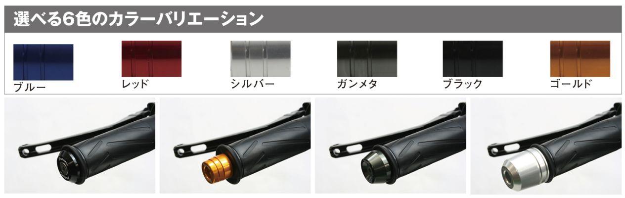 【FANATIC】VMAX1700 一般型把手對應平衡端子 (Middle) - 「Webike-摩托百貨」