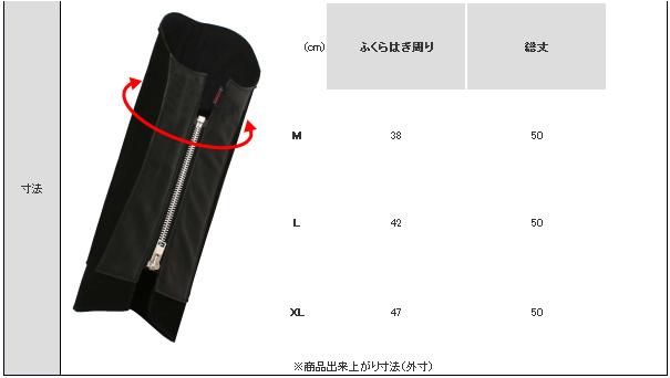 【DEGNER】皮革護腿 - 「Webike-摩托百貨」